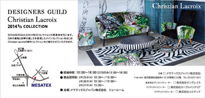 DESIGNERS GUILD 2014 s/s COLLECTION